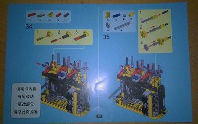 LEPIN 20007 - Motorized Excavator
