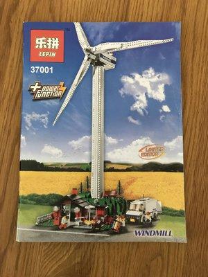 Review LEPIN 37001 - Wind Turbine (4999)