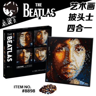 Art PIC 8898 The Beatles Compatible LEGO 31198