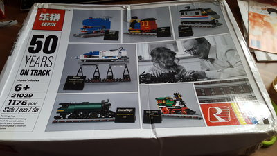 Review Lepin 21029 - 50 Years On Tracks (4002016)