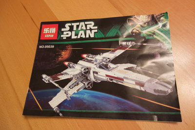 Review LEPIN 05039 - Red Five X-wing Starfighter
