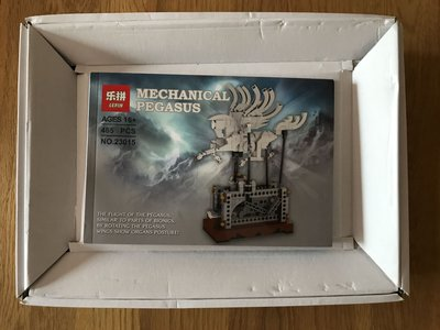 Review LEPIN 23015 - Mechanical Pegasus (MOC)