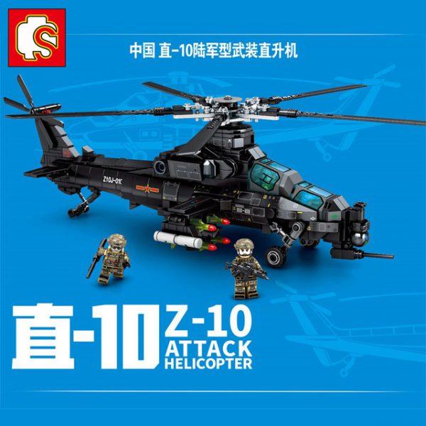 Creator SEMBO 202119 Z-10 Attack Helicopter