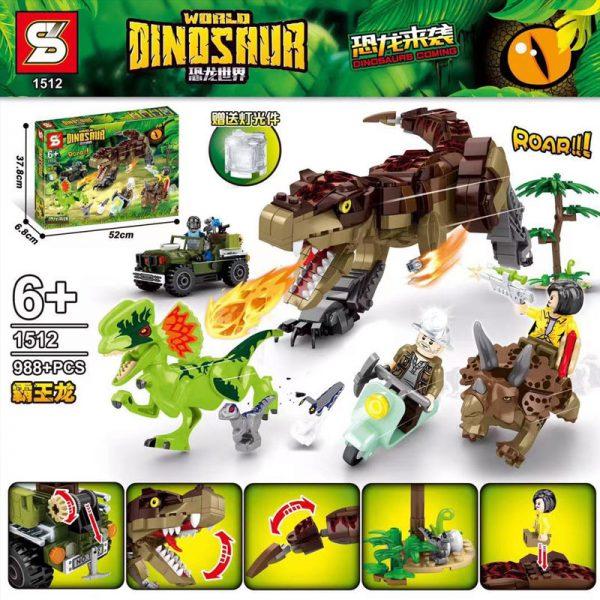 Creator SY 1512 Dinosaur World: Tyrannosaurus