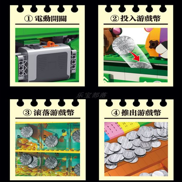 Creator Super 18K K104 Coin Pusher 3