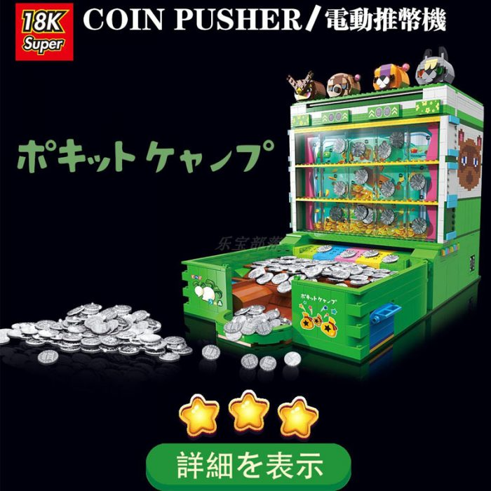 Creator Super 18K K104 Coin Pusher