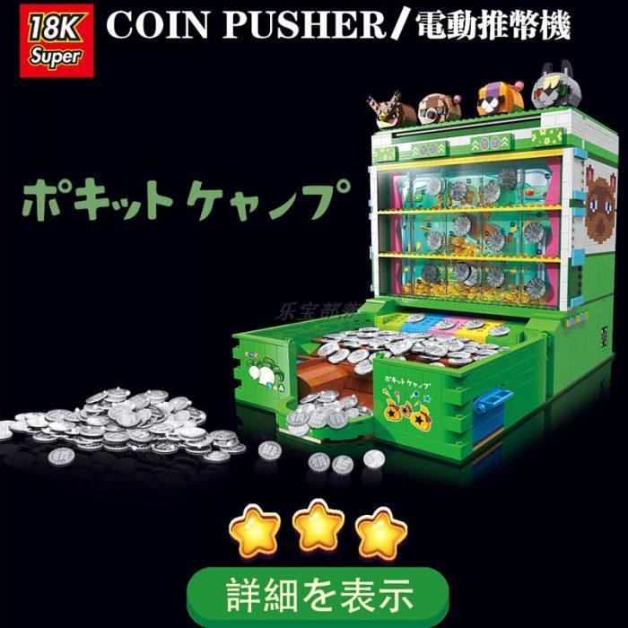 Creator super 18k k104 coin pusher