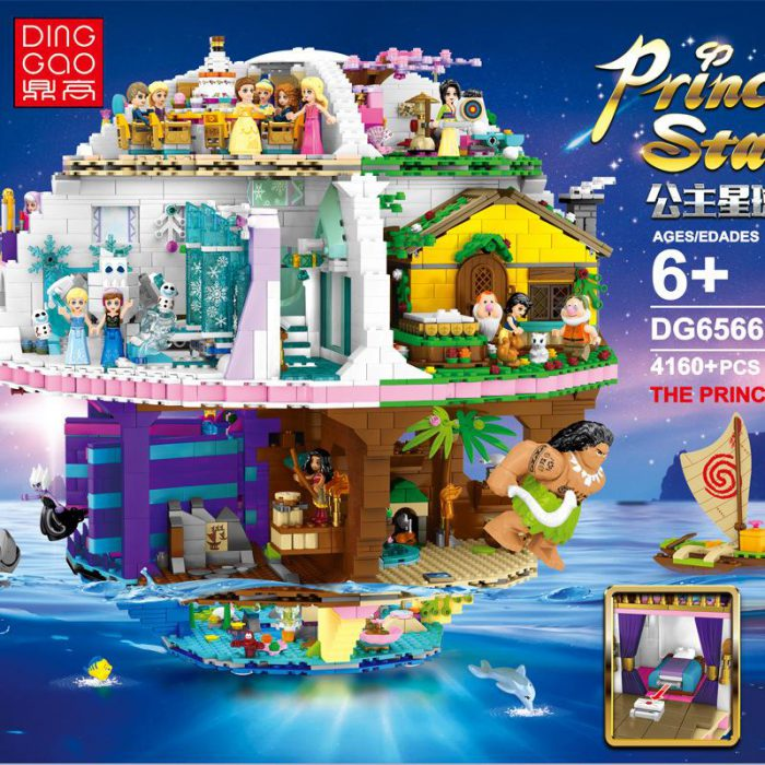 Creator DingGao 6566 Princess Star