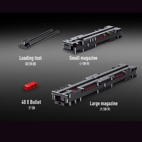 MOULDKING 14006 Mini Uzi Submachine Gun 4