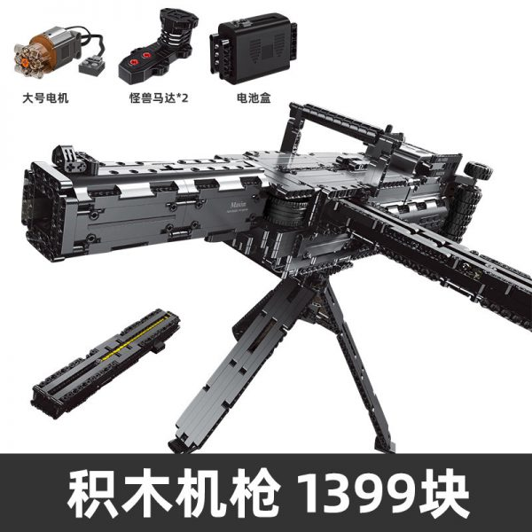 MOULDKING 14009 Maxim Heavy Machine Gun 6
