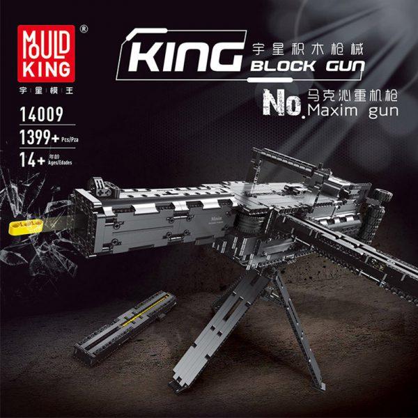 Military MOULDKING 14009 Maxim Heavy Machine Gun