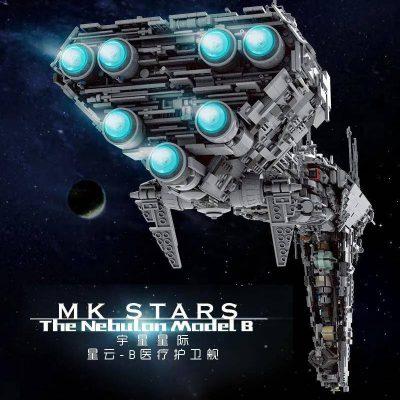 MOULDKING 21001 MOC 5083 Mortesvs UCS Nebulon B Medical Frigate Star Wars by AllOutBrick 4
