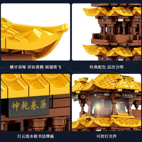 SEMBO 601140 Yellow Crane Tower in Wuhan Hubei 3