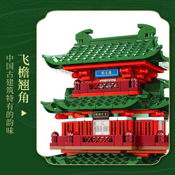 SEMBO 601141 Pavilion of Prince Teng Tengwang Pavilion Nanchang Jiangxi 3