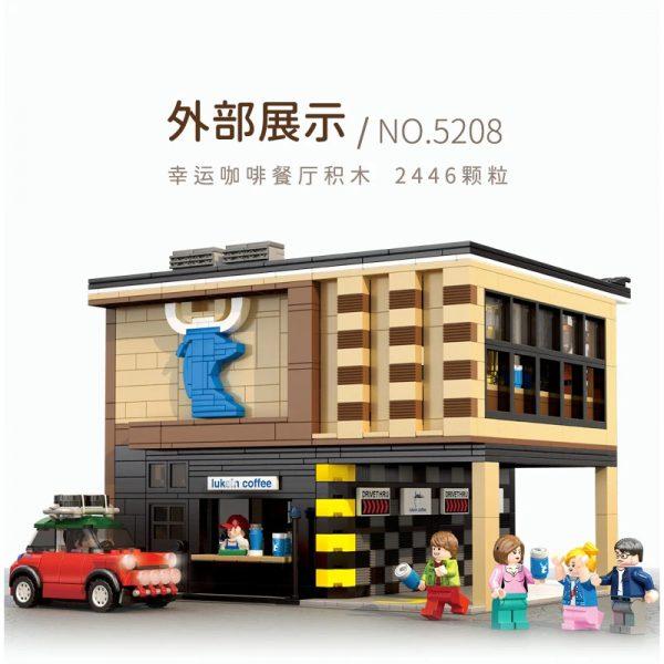 SY 5208 MOC 45635 Starbucks Modern Coffee Shop 2