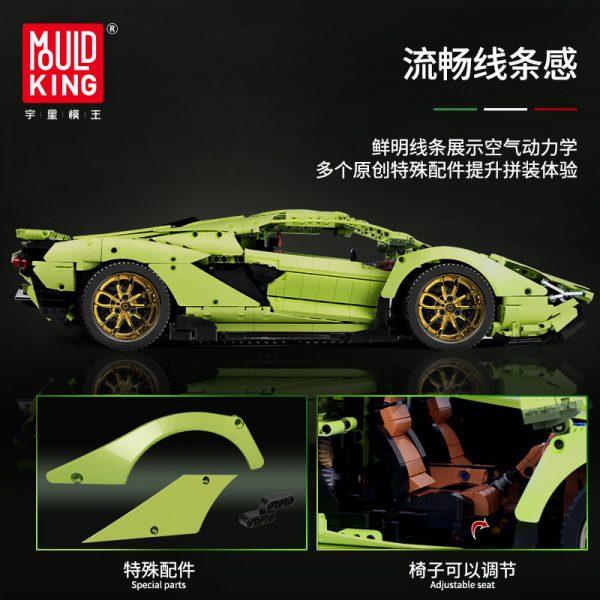 Technic MOULDKING 13057 The Green Sport Car 2