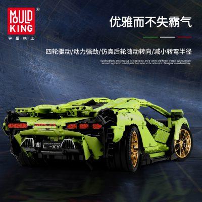 Technic MOULDKING 13057 The Green Sport Car 4