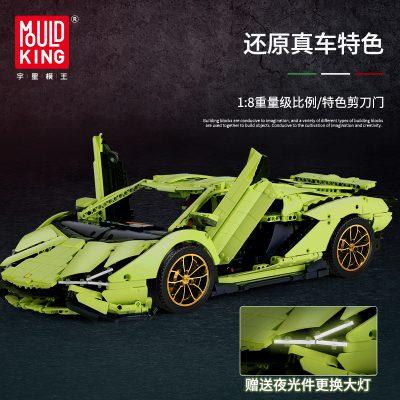 Technic MOULDKING 13057 The Green Sport Car 5