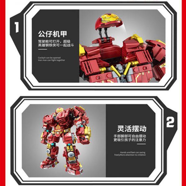 XINH 9018 5