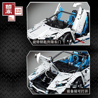 ZHEGAO QL0430 Lamborghini Aventador SVJ Roadster 18 MOC 17698 v3