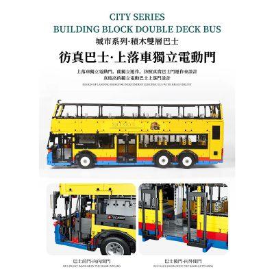 BUILO YC QC015 TransBus Enviro 500 Mark I City Double Decker Bus 4