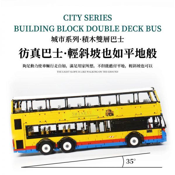 BUILO YC QC015 TransBus Enviro 500 Mark I City Double Decker Bus 6