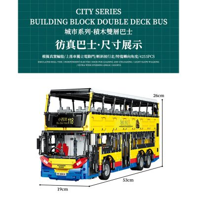 BUILO YC QC015 TransBus Enviro 500 Mark I City Double Decker Bus 9
