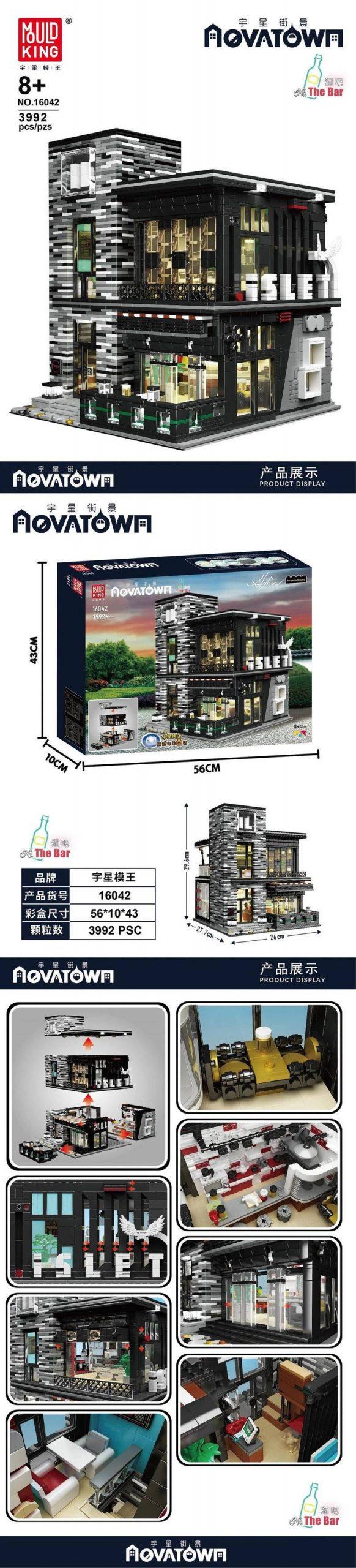 Modular buildings mouldking 16042 moc-53084 pub & restaurant modular 'islet'