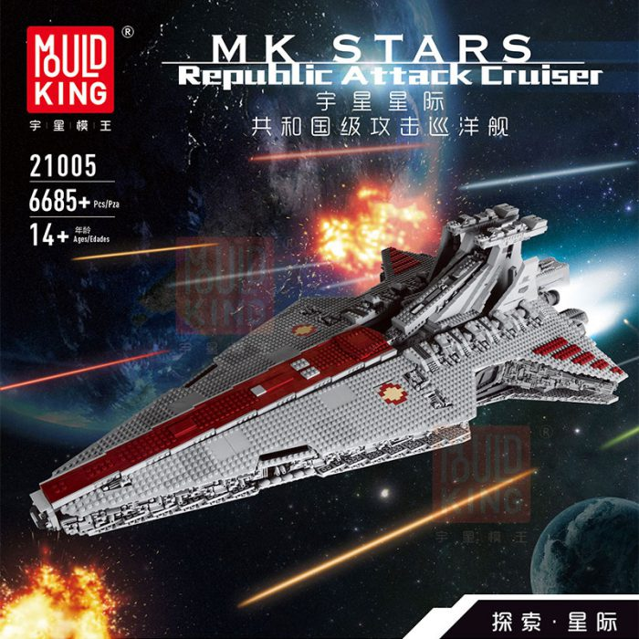 Star wars mouldking 21005 venator-class republic attack cruiser