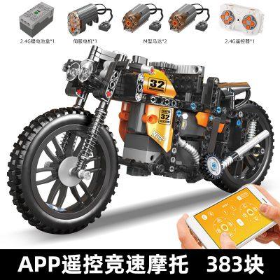 MOULDKING 23005 MOC 17249 RC Racing Motorcycle 6