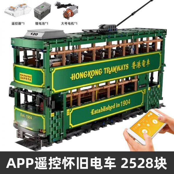 MOULDKING KB120 Hong Kong Tramways 6