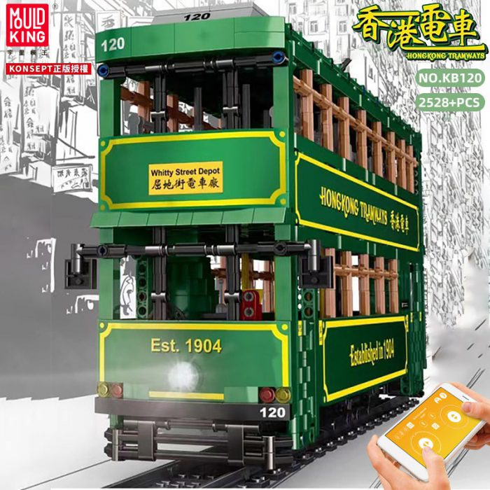Technic MOULDKING KB120 Hong Kong Tramways