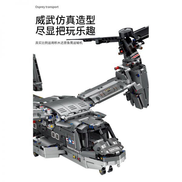 PANGU 13003 Bell Boeing V 22 Osprey Plane Compatible with LEGO 42113 3