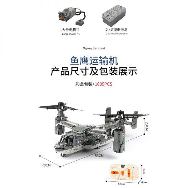 PANGU 13003 Bell Boeing V 22 Osprey Plane Compatible with LEGO 42113 8