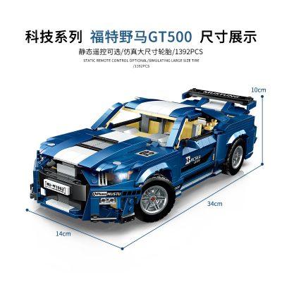 PANGU 14001 Ford Mustang GT500 RC Super Car Compatible LEGO 10265 12