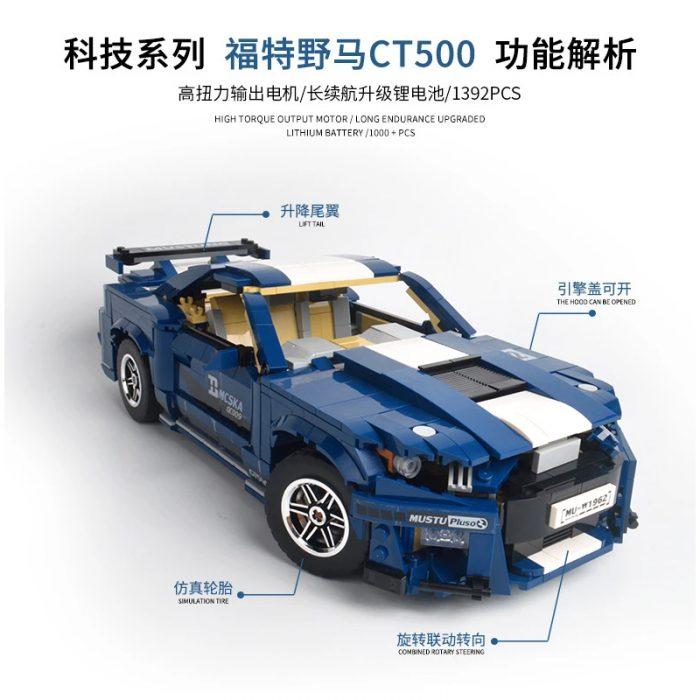 Technic pangu 14001 ford mustang gt500 rc super car compatible lego 10265