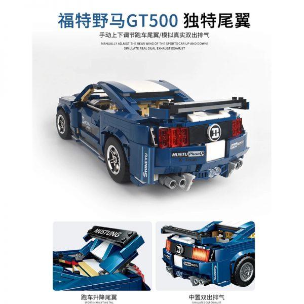PANGU 14001 Ford Mustang GT500 RC Super Car Compatible LEGO 10265 7