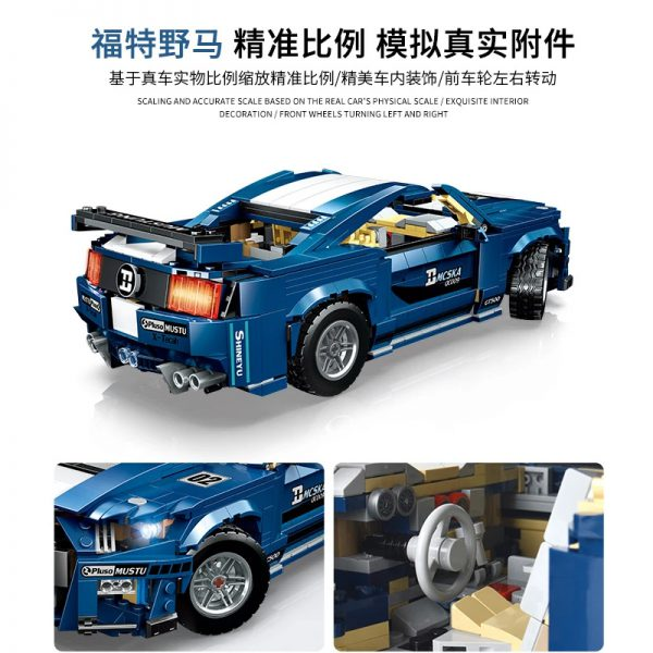 PANGU 14001 Ford Mustang GT500 RC Super Car Compatible LEGO 10265 9