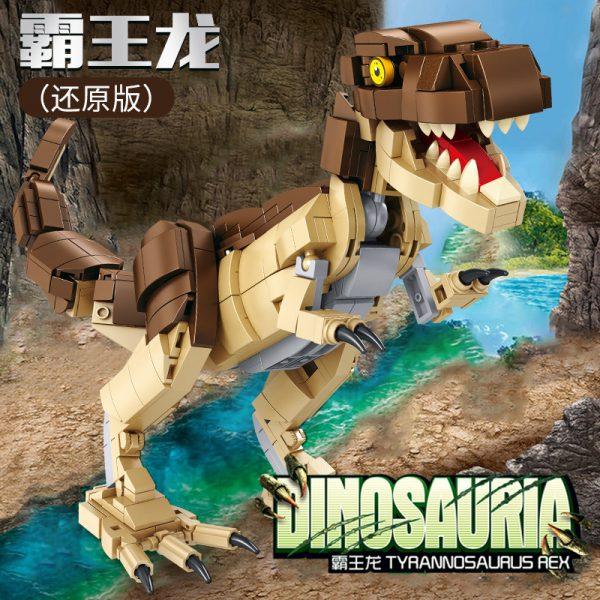 PANLOS 612002 Tyrannosaurus Rex 3