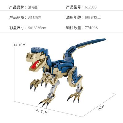 Creator PANLOS 612003 Velociraptor Dinosaur