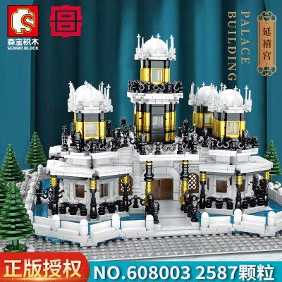 Modular Buildings SEMBO 608003 Palace building: Yanxi Palace
