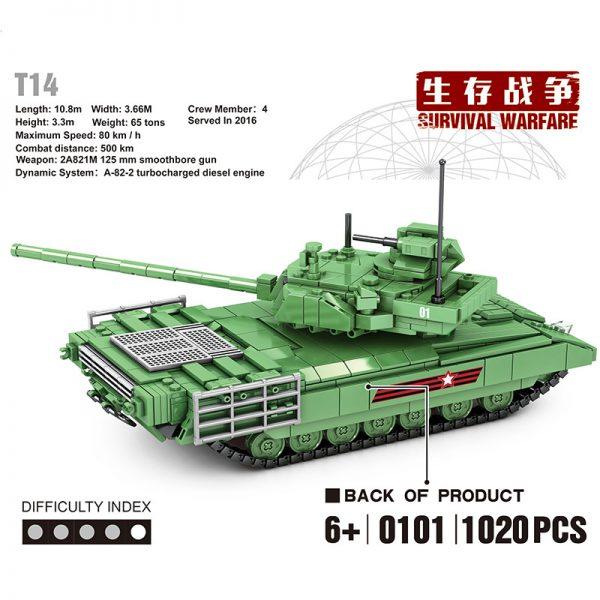 SY 0101 Russian T 14 Amata Main Battle Tank 2