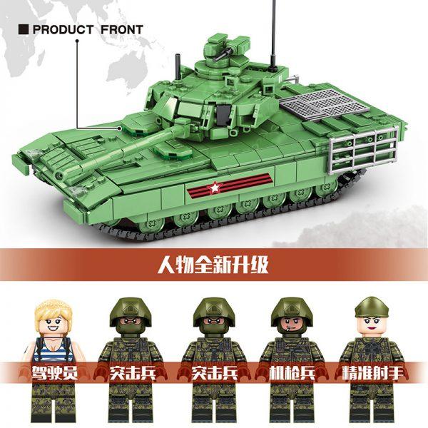SY 0101 Russian T 14 Amata Main Battle Tank 3 1