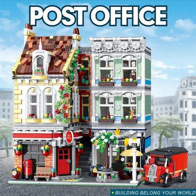 URGE 10198 Brick Square Post Office Modular Building 2