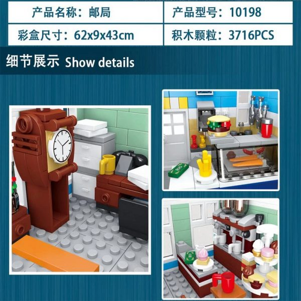 URGE 10198 Brick Square Post Office Modular Building 3