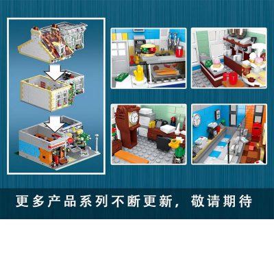 URGE 10198 Brick Square Post Office Modular Building 4