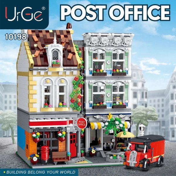Modular Buildings URGE 10198 Brick Square Post Office